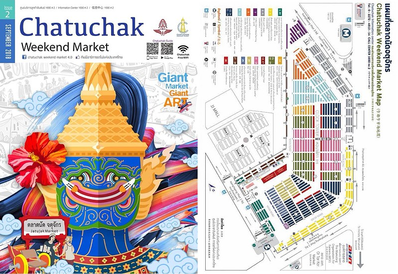 Download free magazine, guide and map for Chatuchak Weekend